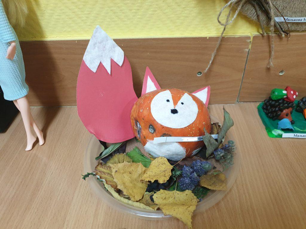 объемная фигурка лисы из тыквы