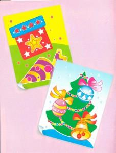 Аппликация Новогодняя елка и Елочные игрушки