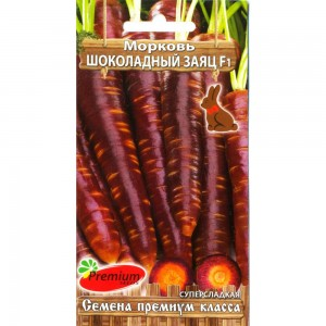 морковка шоколадный заяц