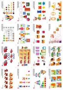 Раздаточные карточки к плакатам для детей 3-4 года