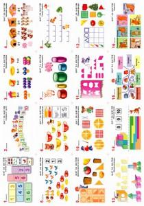 Раздаточный материал для плакатов по математике  4-5 лет