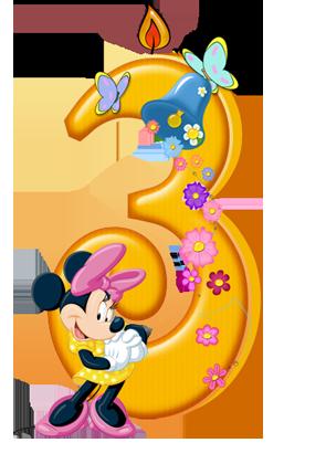 Поздравление на 2 года ребенку и маме в прозе