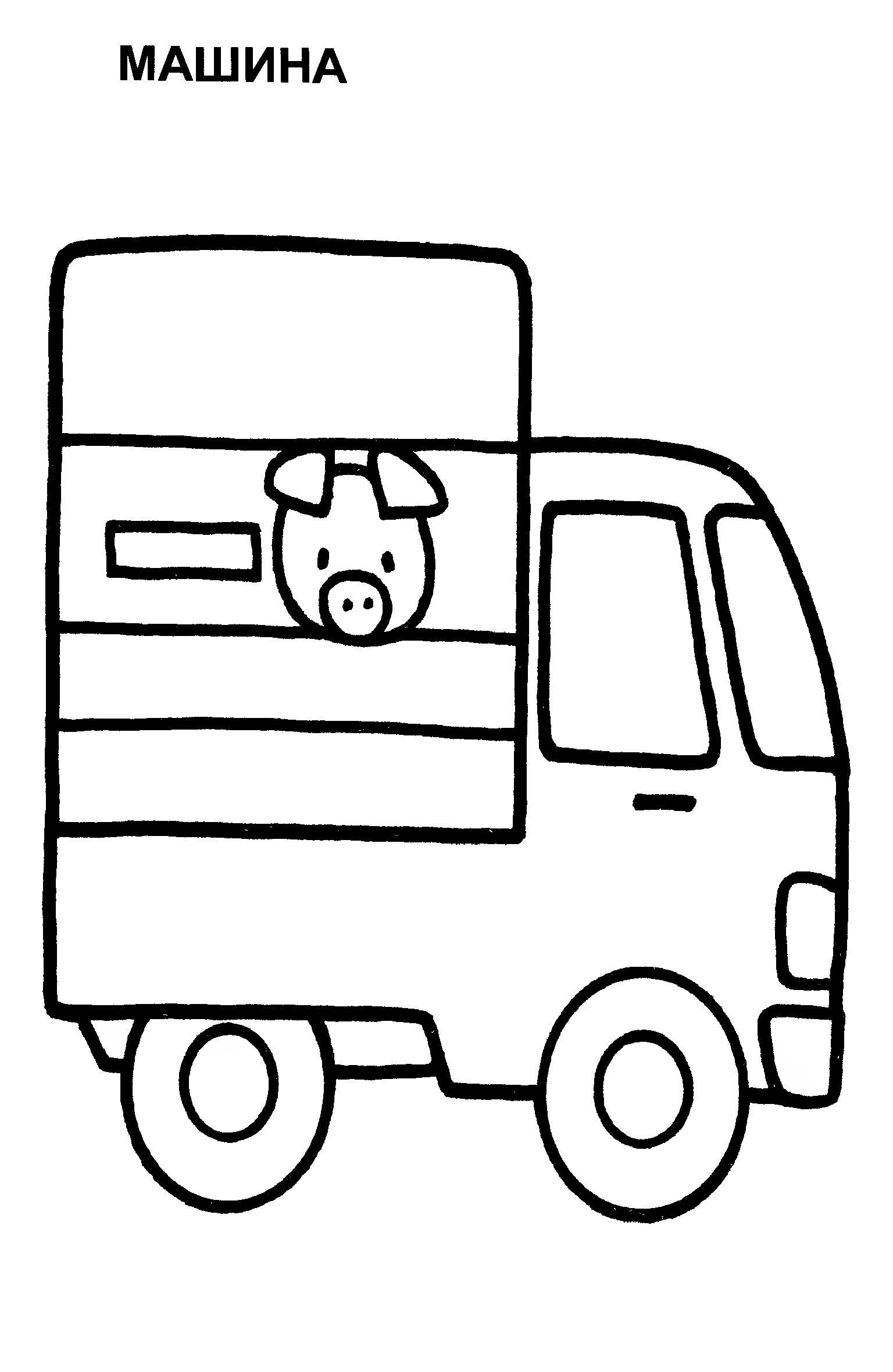 Раскраски для детей скачать одним файлом - 6